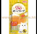 Ciao 吞鰹魚湯包<sc111>