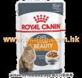 Royal Canin 肉汁貓濕包 美毛 85g