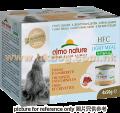 Almo Nature 健怡貓罐頭 吞拿+蝦 50g 4罐裝
