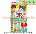 Ciao 貓用流心粒粒 雞肉,燒鰹魚味<QSC313>