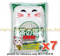 Akane 綠茶紙貓砂 7L x7包