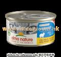 Almo Nature 絕育貓主食罐 雞肉 85g