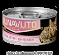 NUNAVUTO 吞拿+雞肉 貓罐 80g