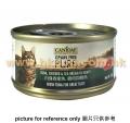 Canidae 無穀物貓罐 吞拿+白魚+鯛魚 70g