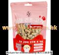 韓國貓狗脫水小食 雞肉生骨肉粒 50G
