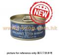Fish4Cats 鯖魚,蝦貓罐頭 70g