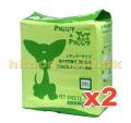 Puppy & puppy 尿墊 25片(90*60cm) x2包