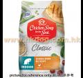 Chicken Soup 去毛球室內貓糧 13.5磅 (4.5LB*3)