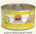 Weruva 貓罐頭 3oz Meow Luau 鯖魚,南瓜