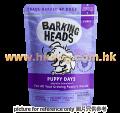 Barking Heads 無穀物幼狗濕包 300G