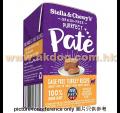 Stella & Chewy's 骨湯肉醬貓濕糧 火雞肉 5.5oz(21年1月到期)