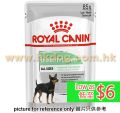 Royal Canin 腸胃敏感成犬濕包 85G(2021年4月到期)