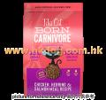 Tiki Cat 無穀物高蛋白雞肉,三文,白魚貓糧 11.2磅(5.6LB*2包)