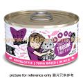 BFF 貓罐頭 156g 吞拿+羅非魚