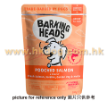 Barking Heads 無穀物三文魚狗濕包 300G