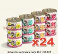 BFF 貓罐頭 156g 任何味道 x24