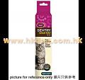 Sentry 貓用吐毛球膏 三文魚味 2安士
