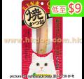 Ciao 汁燒鰹魚 去毛球木魚味<YK27>
