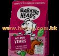 Barking Heads 全天然高齡犬乾糧 12公斤