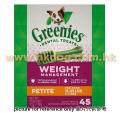 Greenies 27oz Petit 迷你犬減肥潔齒骨 45支盒裝