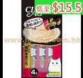 Ciao 吞拿+極品吞拿醬<sc150>