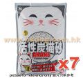 Akane 活性炭紙貓砂 7L x7包