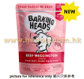 Barking Heads 無穀物牛肉 狗濕包 300G