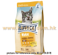 Happy Cat Minkas 全貓去毛球配方 1.5KG