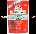 Stella & Chewy's  凍乾生肉狗糧 羊肉配方 15oz