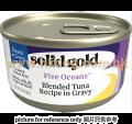 Solid Gold 5 Ocean 無穀物貓罐頭 吞拿魚 3oz