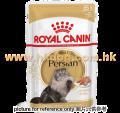 Royal Canin 肉汁貓濕包 波斯成貓配方 85g