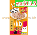 Ciao 宗田鰹+木魚醬<4sc75>
