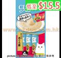 Ciao 吞拿+吞拿魚乾醬<sc141>