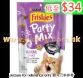 Purina Party Mix 貓小食 三文魚,蟹 170g
