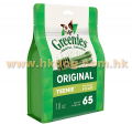 Greenies 18oz Teenie的骰犬潔齒骨 65支裝
