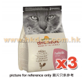 Almo Nature Holistic 幼貓雞肉配方 2kg x3包