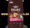 Organix 無穀物 有機小型全犬配方 10磅