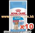 Royal Canin 中型幼犬濕包 140G x10包