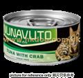 NUNAVUTO 吞拿+蟹 貓罐 80g