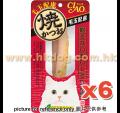 Ciao 汁燒鰹魚 去毛球木魚味<YK27> x6條(2019年8月到期特價)