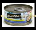 Fussie Cat 吞拿+鯛魚 80g