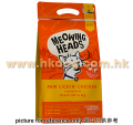 Meowing Heads 無穀物雞肉,海魚成貓乾糧 4公斤