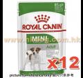 Royal Canin 小型成犬濕包 85G x12包