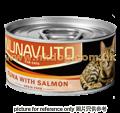 NUNAVUTO 吞拿+三文魚貓罐 80g